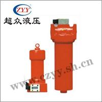 ZU-H、QU-H系列压力管路过滤器 QU-H630×3BP