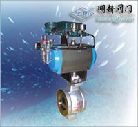 ZSSV型氣動V型調節球閥 ZSHV、ZSRV、ZSSV型氣動V型調節球閥