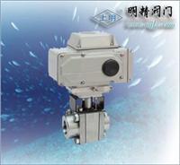 Q911N-100C電動高壓螺紋球閥 BQ71F