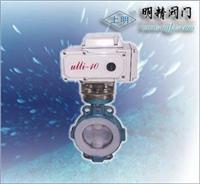 ZDSJ系列電子式直行程電動角型調節閥