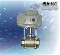 電動調節球閥 ZAJQ911