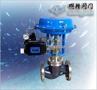 ZXHP不銹鋼氣動薄膜調節閥 ZXHP不銹鋼氣動薄膜調節閥