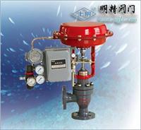 精小型氣動薄膜調節單座閥 ZJHJ