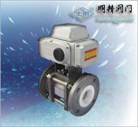 電動陶瓷球閥 SMFQ41G-16FC