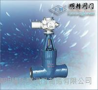 厂家Z960Y高温高压电站闸阀 Z960Y