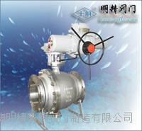Q947F固定式電動球閥 Q947F-16P