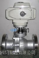 Q941F-64型電動不銹鋼球閥 Q941F-64