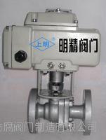 不銹鋼電動球閥 Q941F