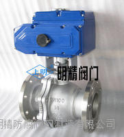電動不銹鋼法蘭硬密封球閥,Q941H-16P Q941H