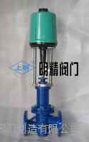 ZDLF46-B型電動波紋管襯氟調節閥 氣動襯氟波紋管調節閥 防腐耐酸堿流量調節閥不銹鋼四氟 ZDLF46-B