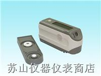 中文化介面分光仪 CM-2300d