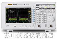 频谱分析仪 DSA1030A