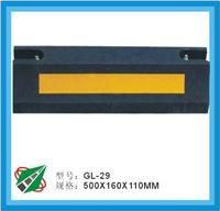 橡胶车轮定位器 GL-29