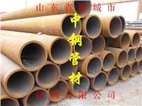 无缝钢管合金管流体管高压管无缝钢管厂无缝钢管制造