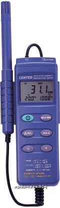 温湿度计(RS232,双通道)