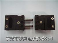 J型热电偶插头 J型