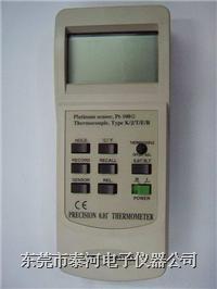 YF-150电容表