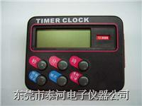 计时器BK-726