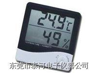 TH08数显温湿度计