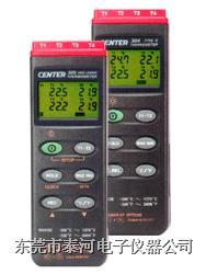 温度计CENTER304/309(4通道RS232)