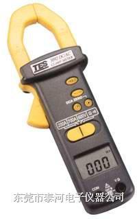 交直流钳表TES-3092