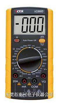 VC 890D+数字万用表