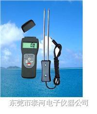 MC -7825G粮食水分仪