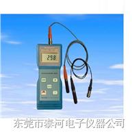非铁基/铁基涂层测厚仪 CM-8822