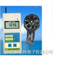 多功能风速表AM-4812
