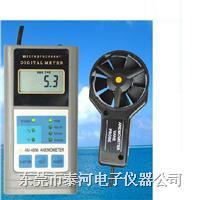 多功能风速仪(风速,风温):AM-4836