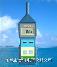 声级计 (噪音计)SL-5826