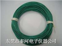 绿色感温线