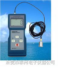 振动仪 VM-6320
