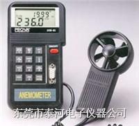 AVM-07记忆式风速/风量/风温(RS232)风速计