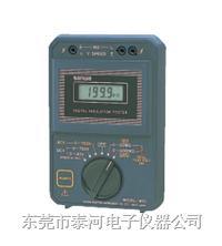 数字式绝缘电阻测试仪/电阻计/兆欧表