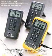 TES-1300/1302/1303