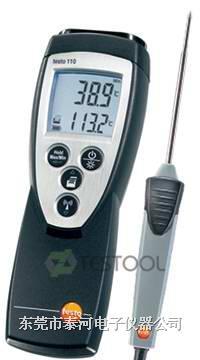 testo 110高精度测温仪|温度计