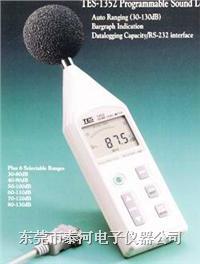 噪音计声级计TES-1352A(可程式噪音计RS232)