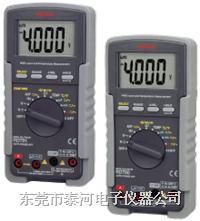 RD700/RD701多功能数字万用表