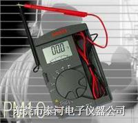 PM10便携式数字万用表