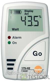 testo 175-H2温湿度记录器