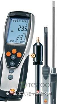 testo 635-1/testo 635-2温湿度测试仪/手持式露点仪