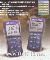 磁场测试仪TES-1394