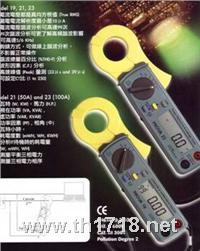 电力谐波及漏电钩表PROVA- 23