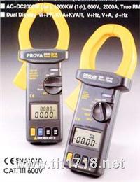 三相钳式电力计PROVA -6600