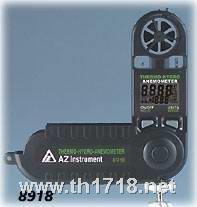 风速计/风温仪AZ8918