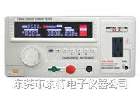 长盛医用泄漏电流测试仪CS5505F