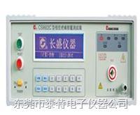 南京长盛程控耐压测试仪