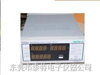 40A杭州远方数字功率计