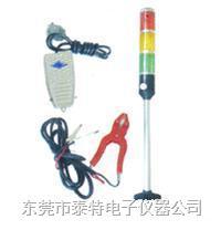 常州蓝科综合测试仪附件LK-26004B